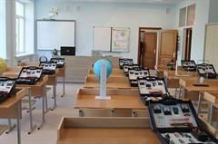 Оборудование для кабинета физики