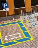 Парковка для инвалидов - колясочников