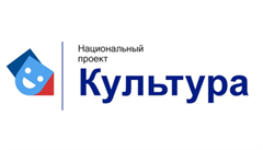 """Национальный проект """"Культура"""". Модельные библиотеки"""