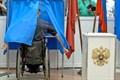 Доступные выборы