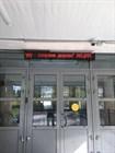 ДОСТУПНАЯ СТРАНА поставила оборудование в МБОУ Гимназия №2 Московской области г. Чехов