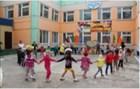 Компания Доступная страна (ООО Клевер) поставила сенсорное оборудование для детского сада №4  г. Усинска