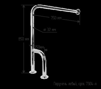 Поручень для туалета для инвалидов h-образный - фото 11862
