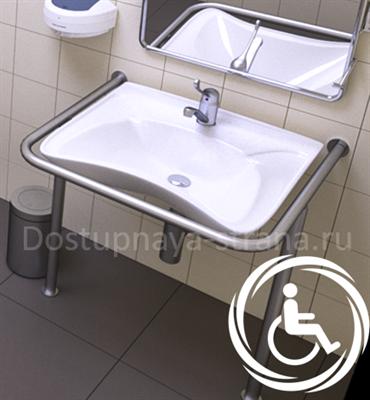 Комплект: раковина для инвалидов DS Y3 с опорным поручнем (арт. 10756, 3213) - фото 13885