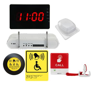 Универсальная система вызова помощника Гамма для входа и санузла со свето-звуковым оповещателем - фото 14112
