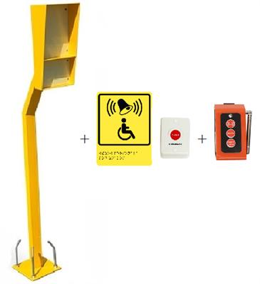Беспроводная кнопка вызова помощника на стойке (с приемником и тактильной табличкой по ГОСТ 52131-2019) А311 - фото 14151