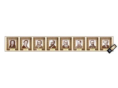 """Интерактивный стенд-лента """"Выдающиеся ученые-историки"""" адаптивный, с пультом управления и планшетом со шрифтом Брайля (история) - фото 17979"""