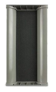 Звуковой маяк-информатор уличный влагозащищенный DS10W - фото 5347