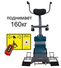 Лестничный подъемник Пума Уни 160 (ступенькоход) в комплекте с кнопкой вызова помощника - фото 5925