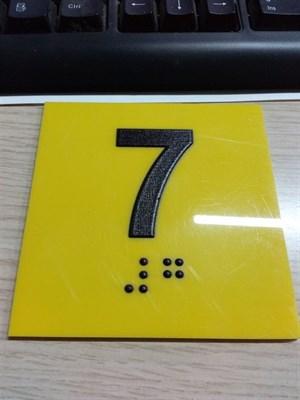 Тактильный знак пиктограмма СП 150х150 - фото 6446