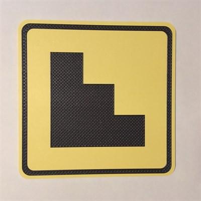 Тактильный знак пиктограмма СП 150х150 - фото 6451