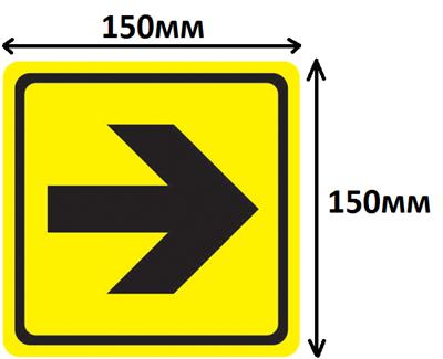 Тактильный знак пиктограмма СП 150х150 - фото 6507