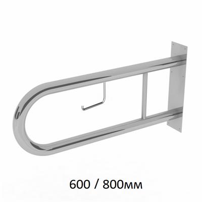 Поручень для туалета настенный стационарный с бумагодержателем - фото 7276