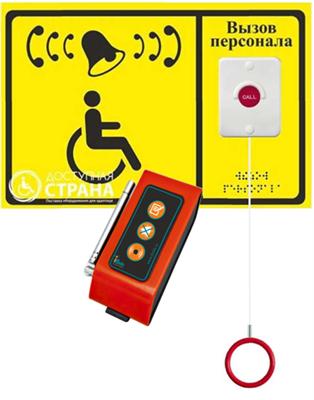 Система вызова помощи в санузел с кнопкой со шнурком А310ш - фото 7604