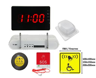 Универсальная система вызова помощника Гамма для входа и санузла со свето-звуковым оповещателем - фото 7805