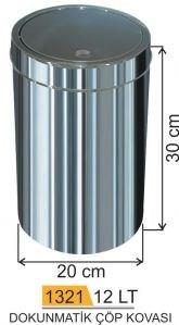 Урна для санузла с поворотной крышкой (12л) - фото 7921