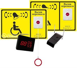 Универсальная система вызова персонала инвалидов для входа и санузла APE510.2ш
