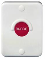 Беспроводная влагозащищенная антивандальная кнопка вызова ibells APE309