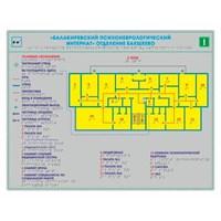 Тактильная мнемосхема полноцветная 610х470мм