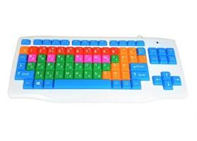 Клавиатура проводная с крупными кнопками для людей с ОВЗ