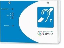 """Индукционная система """"Альфа 200/М1"""" для учебных классов,  конференц-залов, кабинетов и переговорных"""