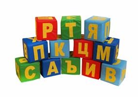 Мягкие модули «Буквы»
