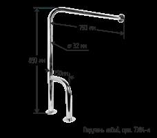 Поручень для туалета для инвалидов h-образный
