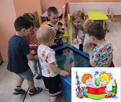 Детский сенсорный стол D-strana Kids «Дошкольное Образование»