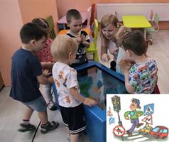 Детский сенсорный стол D-strana Kids «ПДД»