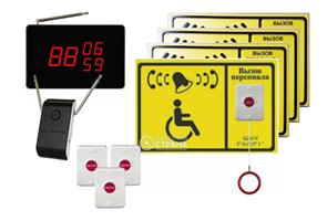 Универсальная система вызова персонала APE510.4ш для входа и санузла