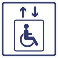 """Визуальный знак """"Лифт для инвалидов на креслах-колясках"""" ГОСТ Р 521131, ПОЛИСТИРОЛ"""