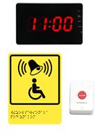 Беспроводная антивандальная кнопка вызова персонала для инвалидов (с табло и тактильной табличкой) APE510.1