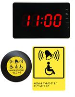 Универсальная беспроводная кнопка вызова помощника Гамма для входа