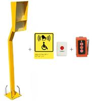 Беспроводная кнопка вызова помощника на стойке (с приемником и тактильной табличкой по ГОСТ 52131-2019) А311