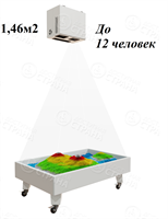Интерактивная песочница iSandBOX Lite