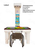 Интерактивная песочница iSandBOX Children's Hope