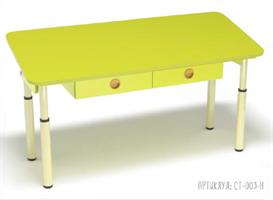 Детский стол регулируемый  с наклонной поверхностью и ящиками для храненияи DS2