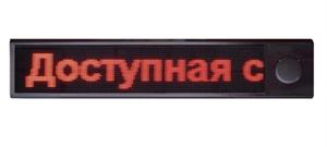 Визуально – акустическая система D-Strana