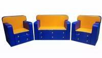 Набор детской игровой мебели диван и 2 кресла