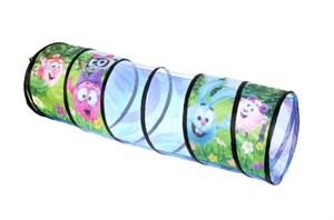 Тоннель детский игровой 182,5х78,5см в сумке