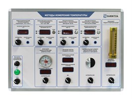 """Комплект учебно-лабораторного оборудования """"Методы измерения температуры"""" МИТ-СР-2 (адаптированный для людей с ограниченными возможностями)"""
