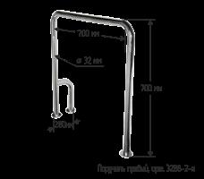 Поручень опорный для ванной и санузла стационарный П-образный 700х200х700мм - Правый