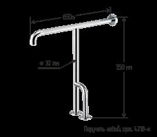 Поручень опорный напольный для ванной и санузла т-образный 650х750мм - Правый
