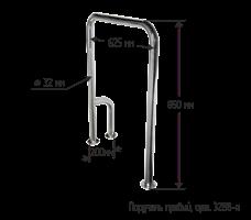 Поручень напольный для ванной и санузла стационарный П-образный 625х200х850мм -Правый