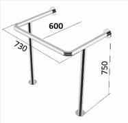 Поручень для раковины на стойках 600х730х750 мм (подходит для раковин Y1 арт.2620 и Y3 арт.10754)