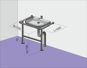 Поручень на стойках для раковины с защитой слива