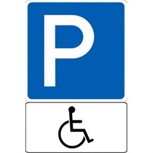 """Дорожный знак """"Парковка для инвалидов"""" по ГОСТ"""