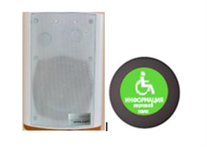Комплект беспроводной системы вызова помощника с звуковым голосовым информированием и обратной связью