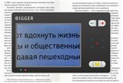 Видеоувеличитель ЭРВУ L1-35224