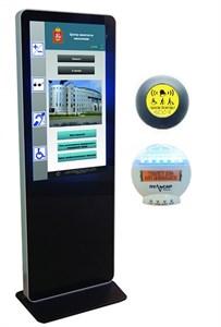 Информационный терминал ISTOK 55P с сенсорным экраном 55'' со встроенной индукционной системой+ПО+Пульсар-3